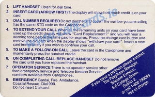 Cottage 20u Callcard (back)