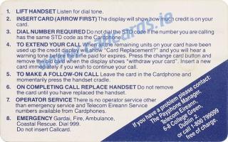 EC Presidency 50u Callcard (back)