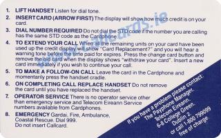 St. Patrick's Day 1991 Callcard (back)