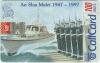 An Slua Muiri Callcard (front)