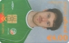 Kenny Cunningham World Cup 2002 Callcard (front)